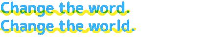 Change the word. Change the world.